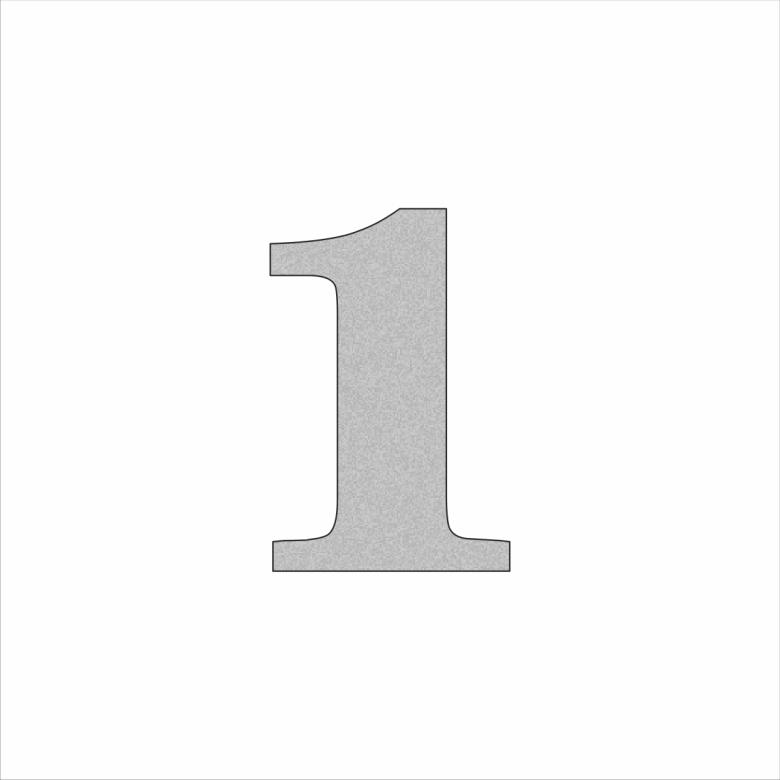 Цифра 1 - сребриста