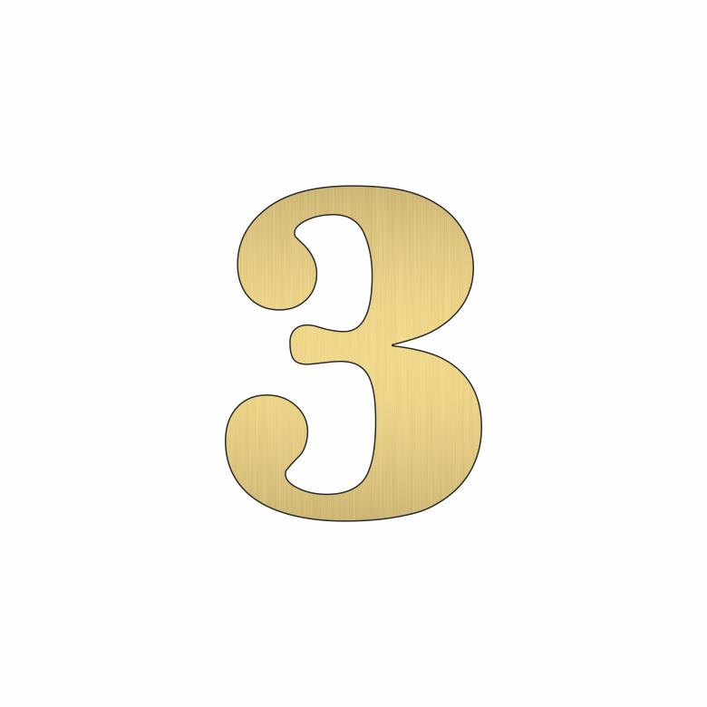 Цифра 3 - златна