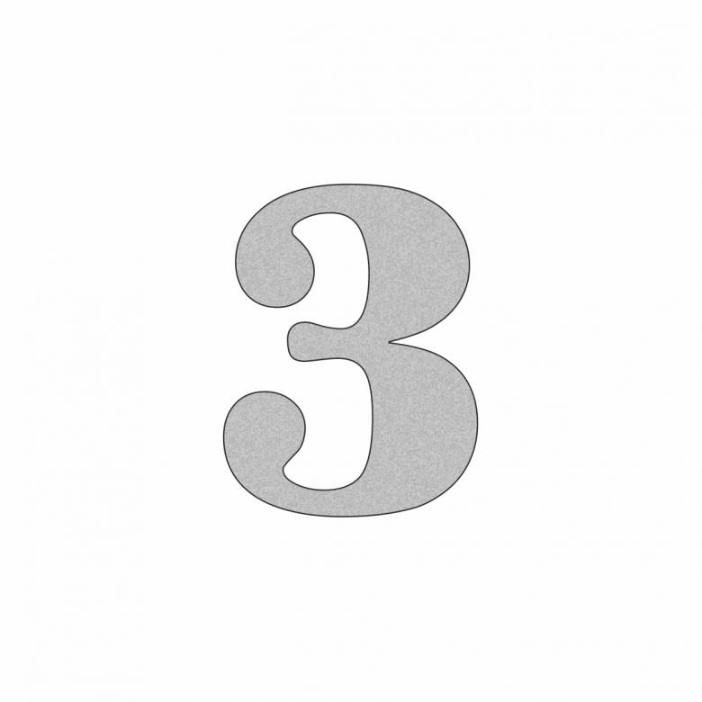 Цифра 3 - сребриста