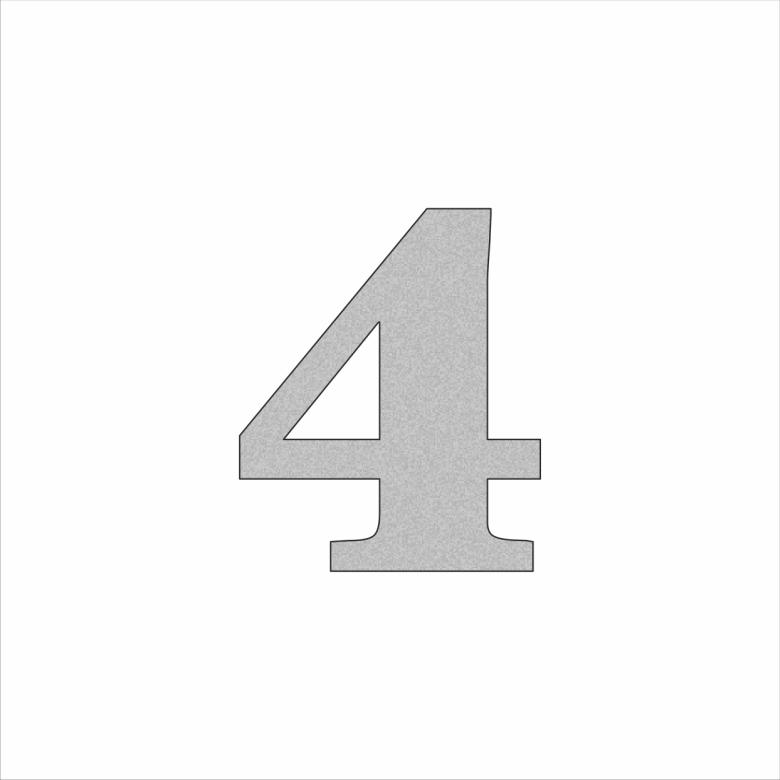Цифра 4 - сребриста