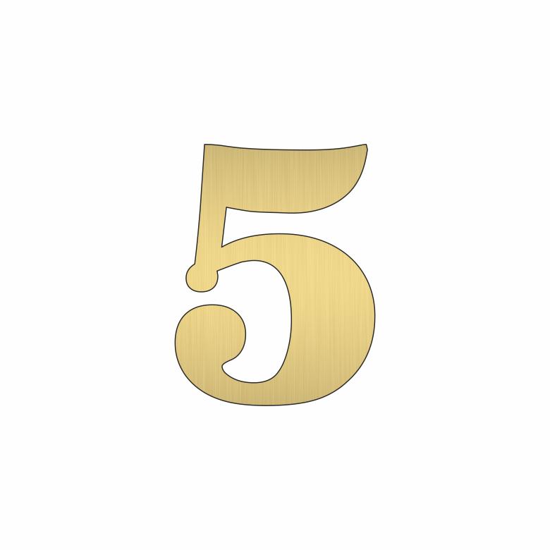 Цифра 5 - златна