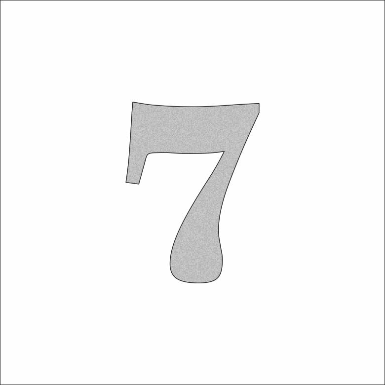Цифра 7 - сребриста
