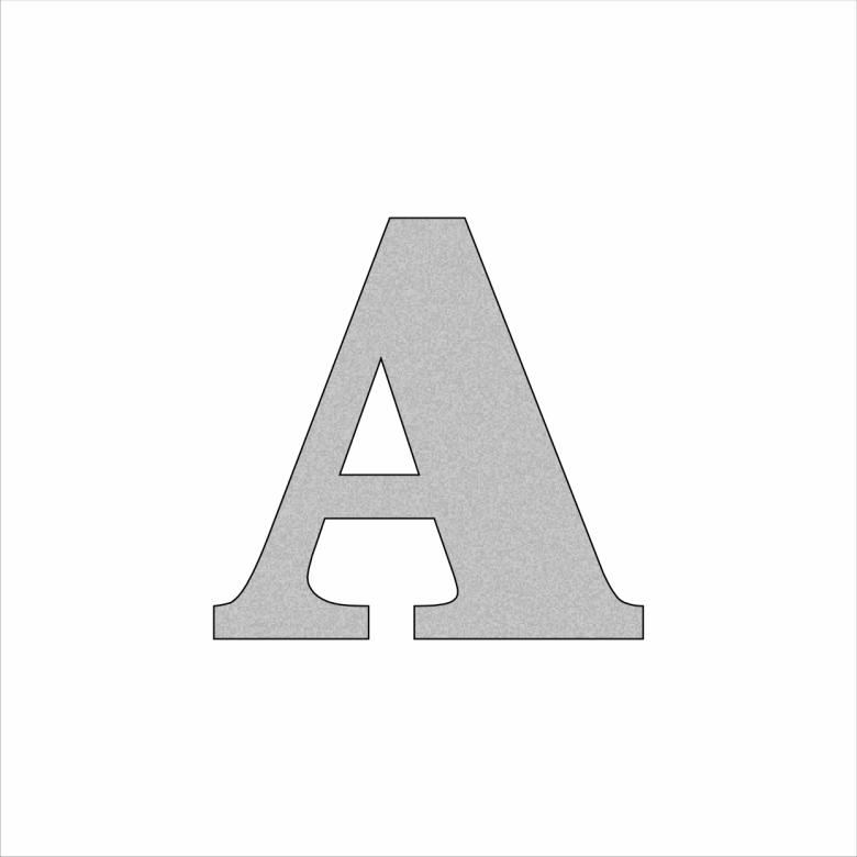 Буква А - сребриста