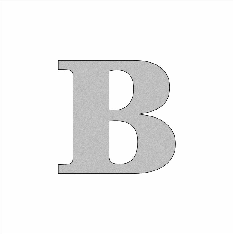 Буква B - сребриста