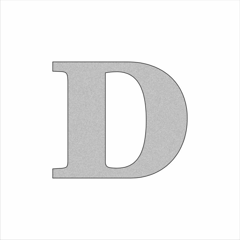 Буква D - сребриста