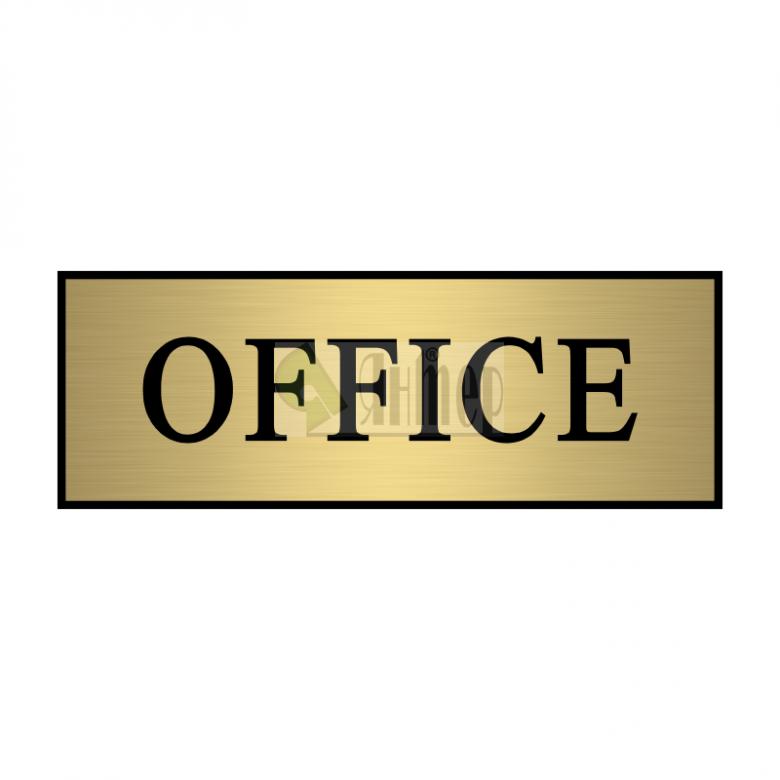 Office правоъгълно златно