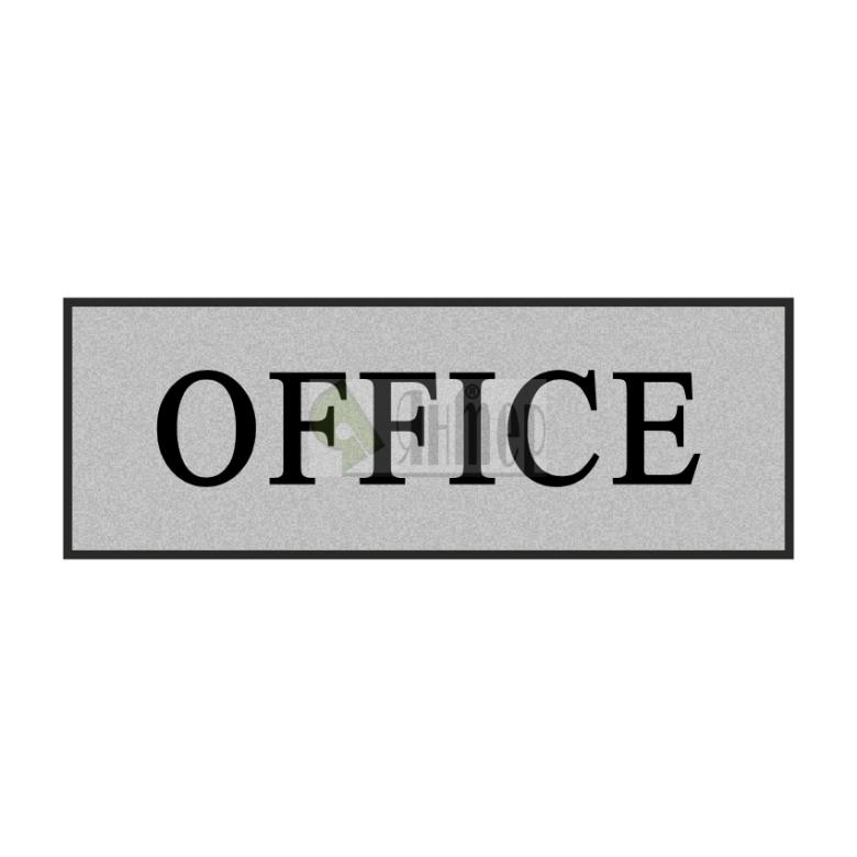 Office правоъгълно сребристо