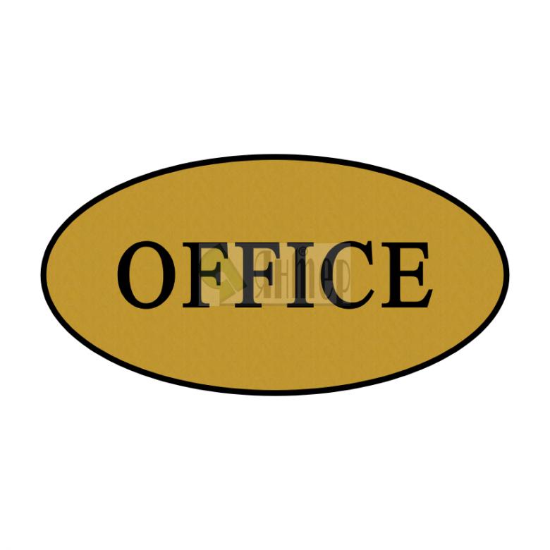 Office елипса медно
