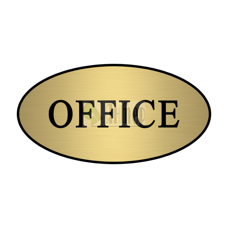 Office елипса златно