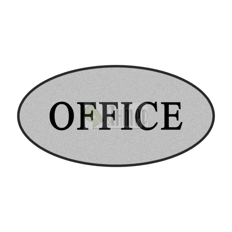 Office елипса сребристо